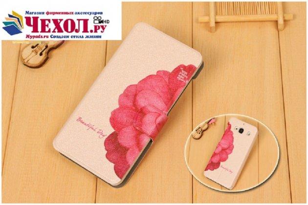 Фирменный уникальный необычный чехол-подставка для ASUS ZenFone Live ZB501KL  тематика Алый Цветок