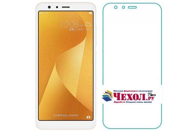 Фирменное защитное закалённое противоударное стекло для телефона ASUS Zenfone Max Plus (M1) X018DC/ ZB570TL 5.7 из качественного японского материала премиум-класса с олеофобным покрытием