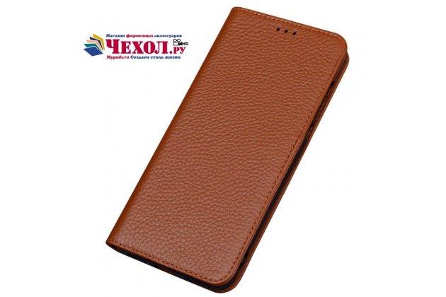 Фирменный премиальный чехол-книжка из качественной импортной кожи с мульти-подставкой для ASUS Zenfone Max Plus (M1) X018DC/ ZB570TL 5.7  светло-коричневый