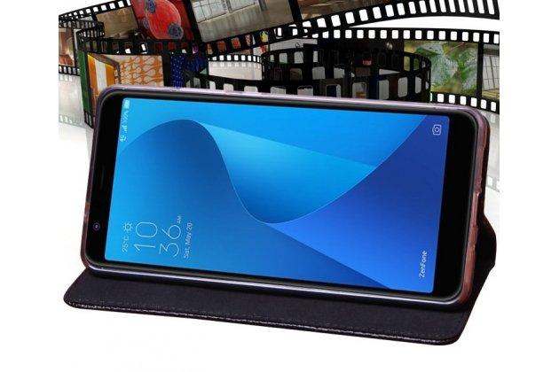 Фирменный премиальный чехол-книжка из качественной импортной кожи с мульти-подставкой для ASUS Zenfone Max Plus (M1) X018DC/ ZB570TL 5.7  красный