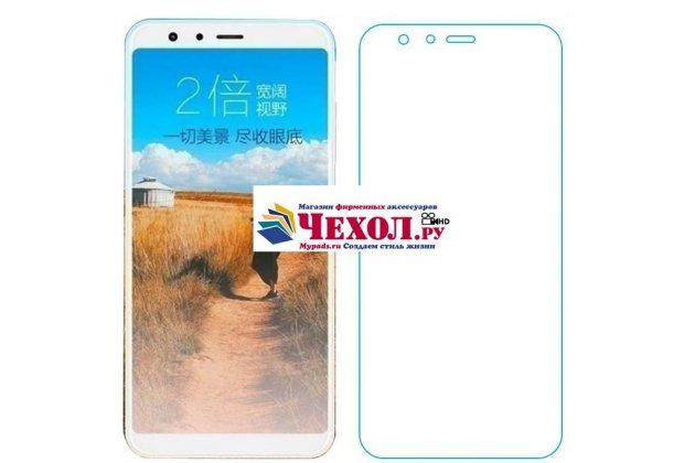 Фирменная оригинальная защитная пленка для телефона ASUS Zenfone Max Plus (M1) X018DC/ ZB570TL 5.7 глянцевая