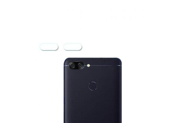 Защитное стекло для объектива камеры телефона для ASUS Zenfone Max Plus (M1) X018DC/ ZB570TL 5.7