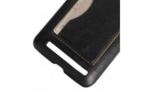 Фирменная роскошная элитная премиальная задняя панель-крышка для Asus Zenfone Max ZC550KL/ 2 MAX 5.5 из качественной кожи буйвола с визитницей черный