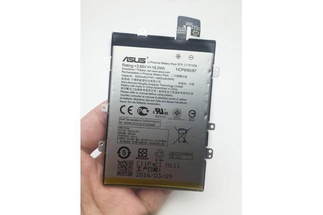Фирменная аккумуляторная батарея c11p1508 3.85V 4850mAh на телефон Asus Zenfone Max ZC550KL/ 2 MAX 5.5 + инструменты для вскрытия + гарантия