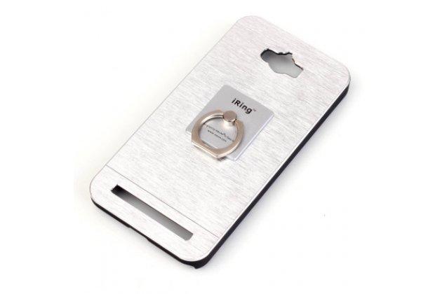 Фирменная металлическая задняя панель-крышка-накладка из тончайшего облегченного авиационного алюминия для Asus Zenfone Max ZC550KL/ 2 MAX 5.5 серебристая