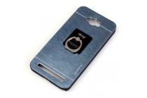 Фирменная металлическая задняя панель-крышка-накладка из тончайшего облегченного авиационного алюминия для Asus Zenfone Max ZC550KL/ 2 MAX 5.5 синяя