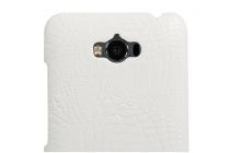Фирменная роскошная элитная премиальная задняя панель-крышка для Asus Zenfone Max ZC550KL/ 2 MAX 5.5 из качественной кожи белый