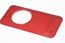 Родная оригинальная задняя крышка-панель которая шла в комплекте для  ASUS ZenFone Zoom ZX551ML / ZX550ML красная