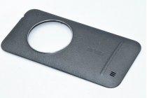 Родная оригинальная задняя крышка-панель которая шла в комплекте для  ASUS ZenFone Zoom ZX551ML / ZX550ML серая