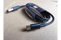 Фирменный оригинальный USB дата-кабель для планшета Asus ZenPad S 8.0 Z580CA/Z580C + гарантия