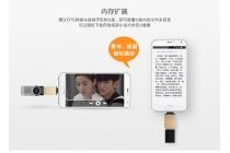 Фирменный оригинальный USB-переходник / OTG-кабель для телефона Asus ZenPad S 8.0 Z580CA/Z580C + гарантия