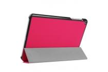 """Фирменный умный чехол самый тонкий в мире для Asus ZenPad Z10 ZT500KL"""" iL Sottile розовый пластиковый Италия"""