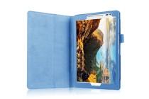 Фирменный чехол-обложка с подставкой для ASUS ZenPad Z8 Z581KL 7.9 голубой кожаный