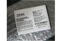 Фирменная аккумуляторная батарея 2200mAh на телефон Билайн Про LTE + инструменты для вскрытия + гарантия