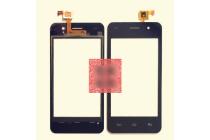 Фирменное сенсорное-стекло-тачскрин на Билайн Смарт5 черный + инструменты для вскрытия + гарантия