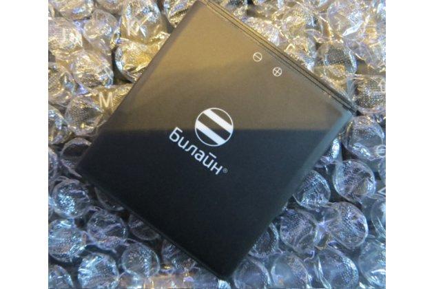 Фирменная аккумуляторная батарея 1400mAh MB-026 на телефон Билайн Смарт5 + инструменты для вскрытия + гарантия
