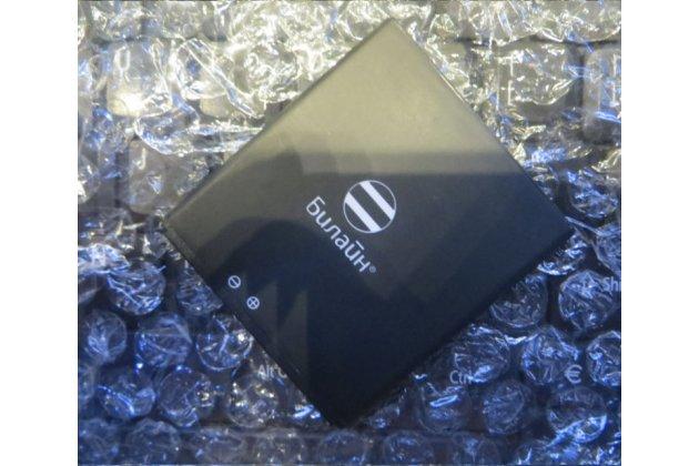 Фирменная аккумуляторная батарея 1400mAh 425054ARE на телефон Билайн Смарт6 + инструменты для вскрытия + гарантия
