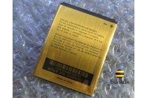 Фирменная аккумуляторная батарея 2450mAh на телефон Билайн Е700 + инструменты для вскрытия + гарантия