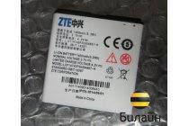Фирменная аккумуляторная батарея 1400mAh на телефон Билайн Смарт2 + инструменты для вскрытия + гарантия