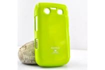 Фирменная ультра-тонкая полимерная из мягкого качественного силикона задняя панель-чехол-накладка для BlackBerry Bolt 9700 зеленая