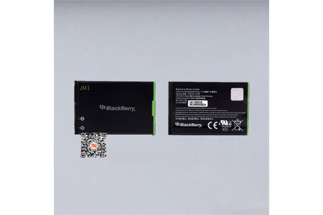 Фирменная аккумуляторная батарея 1230 mAh на телефон BlackBerry Curve 9380 + инструменты для вскрытия + гарантия