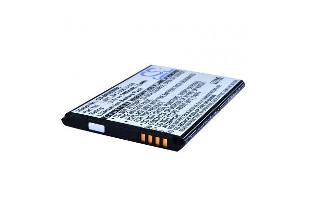 Усиленная батарея-аккумулятор большой повышенной ёмкости 1450 mAh для телефона BlackBerry Curve 9380 + гарантия