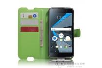 Фирменный чехол-книжка  из качественной импортной кожи с застёжкой и мультиподставкой для BlackBerry Neon/ BlackBerry DTEK50 зеленый