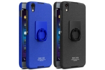 Задняя панель-крышка из прочного пластика с матовым противоскользящим покрытием для BlackBerry Neon/ BlackBerry DTEK50 с подставкой в синем цвете