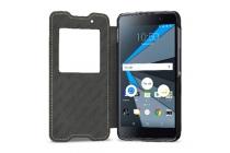 Фирменный оригинальный чехол-кейс из импортной кожи Quick Circle для  BlackBerry Neon/ BlackBerry DTEK50 с умным окном черный