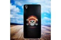 Фирменная роскошная задняя панель-чехол-накладка из мягкого силикона с объемным  3D изображением для BlackBerry Neon/ BlackBerry DTEK50 c с безумно красивым рисунком  Тематика Пираты Карибского Моря