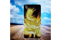 Фирменная роскошная задняя панель-чехол-накладка из мягкого силикона с объемным  3D изображением  на BlackBerry Neon/ BlackBerry DTEK50  c с безумно красивым рисунком Тематика Дракон