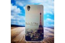 Фирменная роскошная задняя панель-чехол-накладка из мягкого силикона с объемным  3D изображением  на BlackBerry Neon/ BlackBerry DTEK50 c с безумно красивым рисунком Тематика Париж