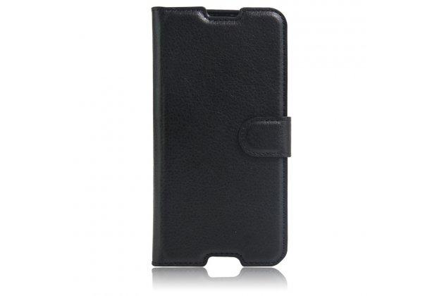 Фирменный чехол-книжка  из качественной импортной кожи с застёжкой и мультиподставкой для BlackBerry Neon/ BlackBerry DTEK50 черный