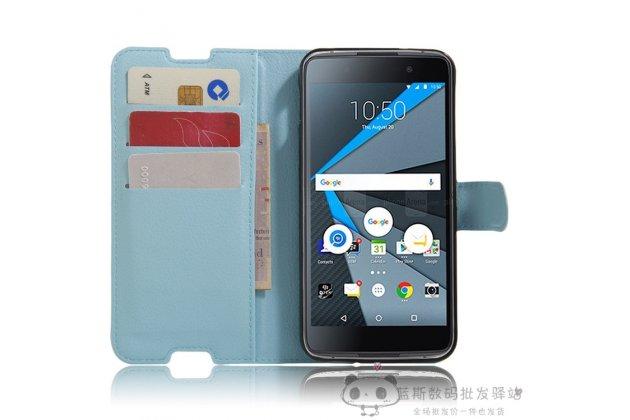 Фирменный чехол-книжка  из качественной импортной кожи с застёжкой и мультиподставкой для BlackBerry Neon/ BlackBerry DTEK50 голубой