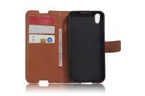 Фирменный чехол-книжка  из качественной импортной кожи с застёжкой и мультиподставкой для BlackBerry Neon/ BlackBerry DTEK50 коричневый