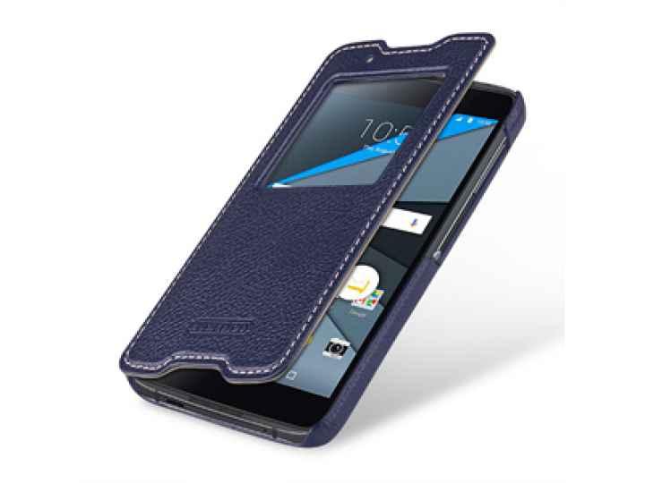 Фирменный оригинальный чехол-кейс из импортной кожи Quick Circle для BlackBerry Neon/ BlackBerry DTEK50 с умны..