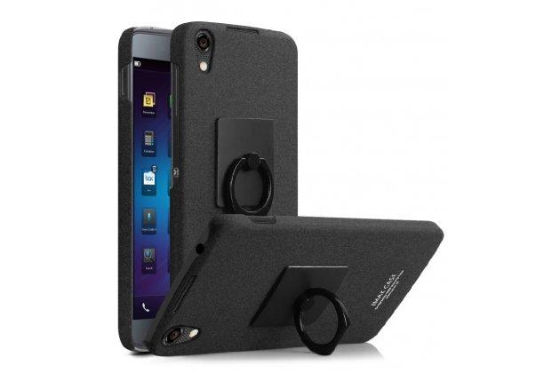 Задняя панель-крышка из прочного пластика с матовым противоскользящим покрытием для BlackBerry Neon/ BlackBerry DTEK50 с подставкой в черном  цвете