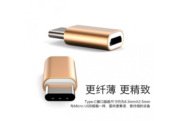 Фирменный оригинальный USB-переходник / OTG-кабель для телефона Blackberry DTEK60 + гарантия
