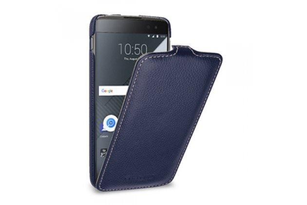 Фирменный умный элитный вертикальный откидной чехол-флип с функцией засыпания для Blackberry DTEK60 синий натуральной кожи Prestige Италия