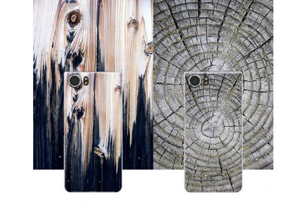 Фирменная из тончайшего прочного пластика задняя панель-крышка-накладка с рисунком под дерево для BlackBerry KEYone/ DTEK70