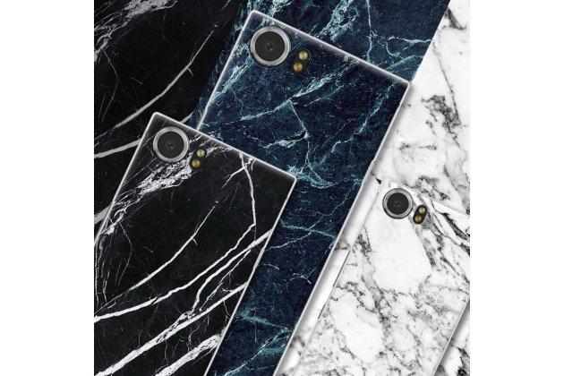Фирменная из тончайшего прочного пластика задняя панель-крышка-накладка с рисунком под мрамор для BlackBerry KEYone/ DTEK70 цвет малахит