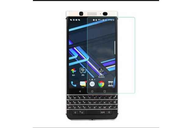 Фирменная оригинальная защитная пленка для телефона BlackBerry KEYone/ DTEK70 глянцевая