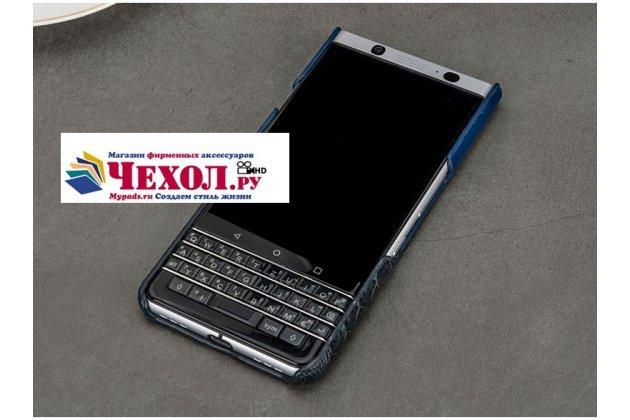 Фирменная роскошная элитная премиальная задняя панель-крышка для BlackBerry KEYone/ DTEK70 из качественной кожи буйвола синяя с черной вставкой под кожу рептилии