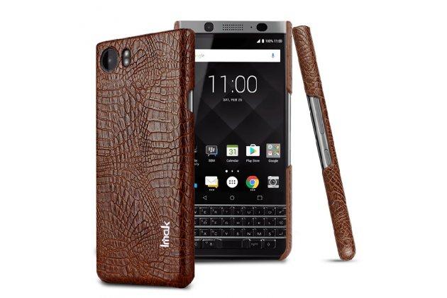 Фирменная роскошная элитная премиальная задняя панель-крышка на пластиковой основе обтянутая лаковой кожей крокодила  для BlackBerry KEYone/ DTEK70 коричневый