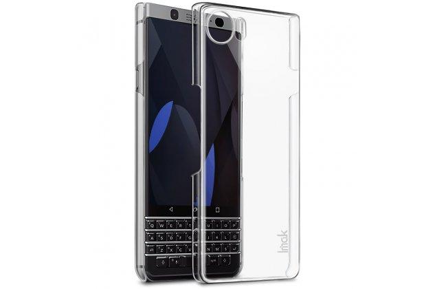 Фирменная ультра-тонкая пластиковая задняя панель-чехол-накладка для BlackBerry KEYone/ DTEK70 прозрачная