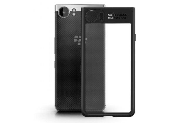 Фирменный защитный противоударный чехол-накладка для BlackBerry KEYone/ DTEK70 на заднюю крышку