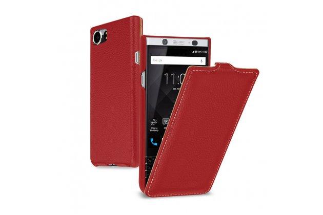 Фирменный оригинальный вертикальный откидной чехол-флип для BlackBerry KEYone/ DTEK70 красный из натуральной кожи Prestige