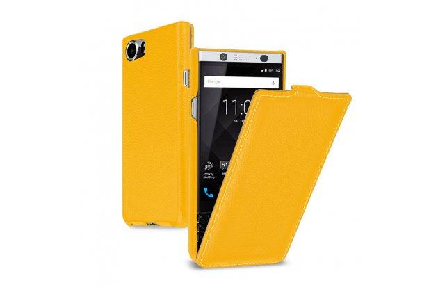 Фирменный оригинальный вертикальный откидной чехол-флип для BlackBerry KEYone/ DTEK70 желтый из натуральной кожи Prestige