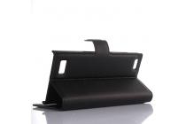 Фирменный чехол-книжка из качественной импортной кожи с мульти-подставкой застёжкой и визитницей для BlackBerry Leap Z20 черный