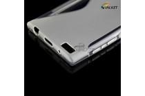 Фирменная ультра-тонкая полимерная из мягкого качественного силикона задняя панель-чехол-накладка для BlackBerry Leap Z20 белая